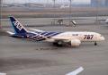 787-8 【ANA/JA802A(特別塗装機)】③(20170319)
