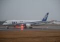 787-881 【ANA/JA809A】②(20170211)