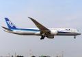 787-9 【ANA/JA830A(TOMODACHI)】(20170329)