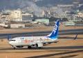 737-881 【ANA/JA85AN(FLOWER JET)】①(20170225)