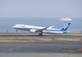 787-9 【ANA/JA877A】②(20170319)