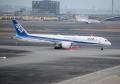 787-9 【ANA/JA888A】(20170319)