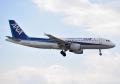 A320-211 【ANA/JA8946】(20170214)