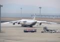 An-124 Ruslan 【ADB/UR-82029】(20170305)