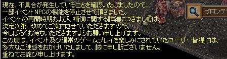1_20170426194706dfc.jpg