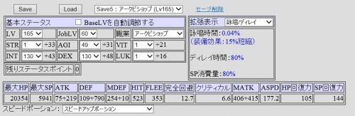 6_2017041023114847c.jpg