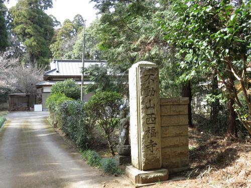 西福寺-1