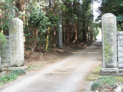 西福寺-36