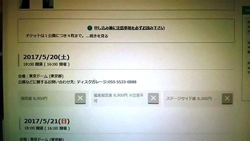 DSC_0145 - コピー