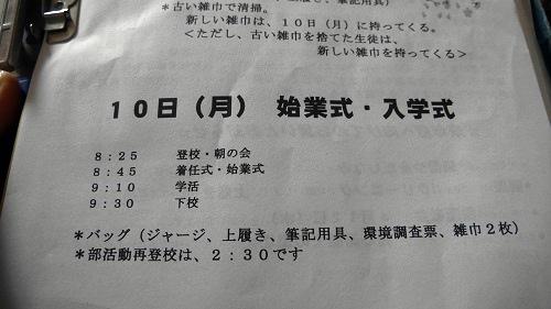 P1190442 - コピー