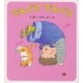 bookfan_bk-4251001125.jpg