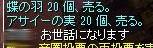 SS20170210_001.jpg