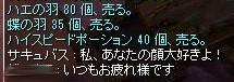 SS20170210_002.jpg
