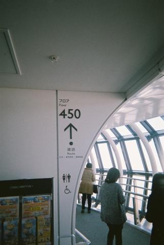 FH010015.jpg