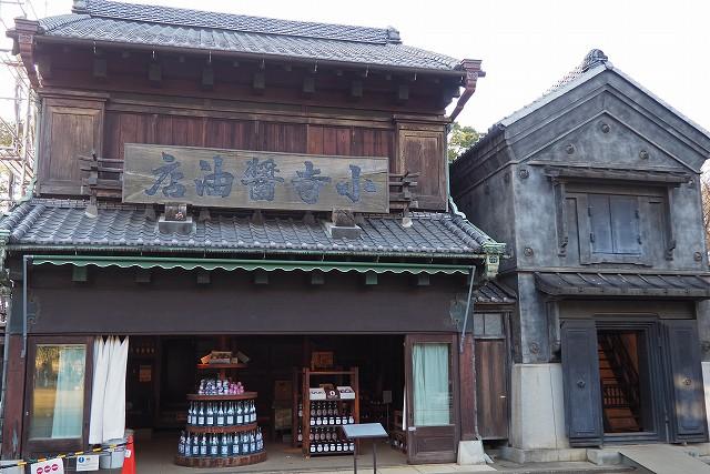 02小寺醤油店2