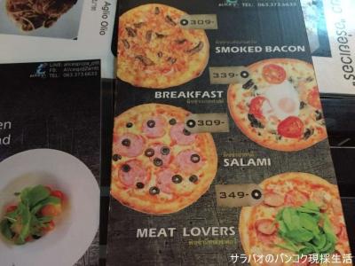 ALICE'S PIZZA