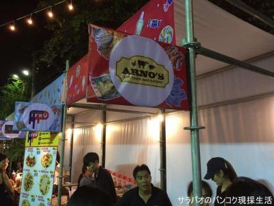 Habito Festival