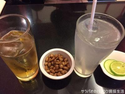 Tong FuJi