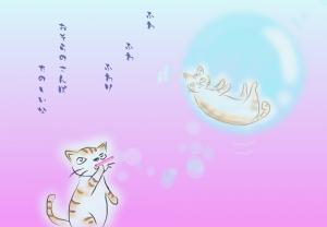 huwahuwa2_2017033119261517b.jpg
