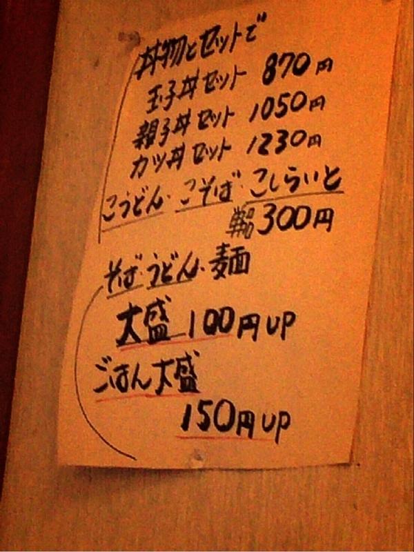 IMG_9879 (600x800)