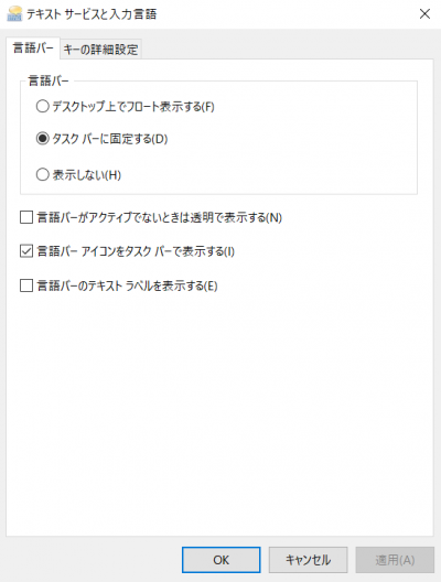 GoogleIME_5.png