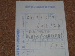 DSCN0952.jpg