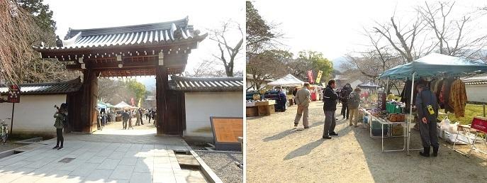 醍醐寺の屋台