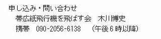 TELImg2_20170413214149eaa.jpg