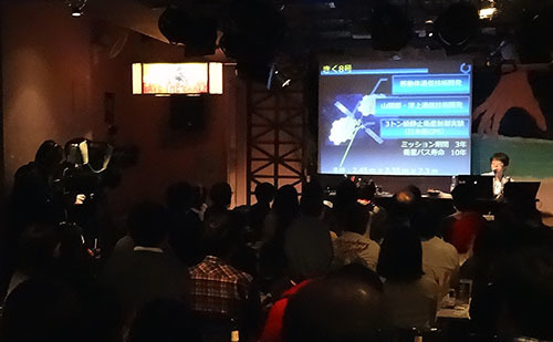 コズミックフロント☆NEXT で紹介して頂きました(再放送:4月5日)