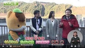 群馬県広報番組ぐんま一番「下仁田町」(H28.12.16放送)