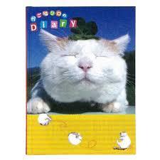 猫入り日記帳