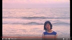 SHISHAMO「夏の恋人」