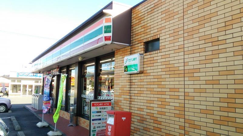 セブンイレブン富岡七日市店