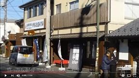 富岡製糸場周辺の店めぐり(その1