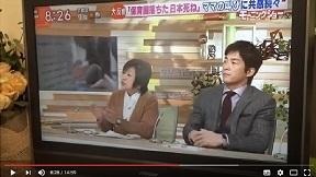保育園落ちた日本死ね!!!」の投稿者に取材/テレビ朝日