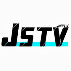 上州テレビ