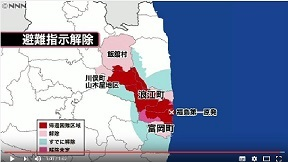 福島・浪江町と富岡町 一部避難指示解除へ