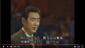 軍歌 同期の桜 鶴田浩二