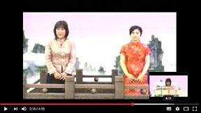 福原爱汉语课程