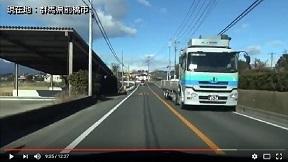 四ツ塚原之郷前橋線