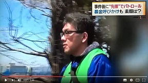 松戸市の小3女児殺害事件で保護者会会長の男が逮捕