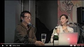 福山亜弥の酒蔵探訪 〜永井酒造 水芭蕉PURE