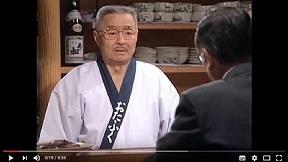 中条静夫 VS 藤岡琢也