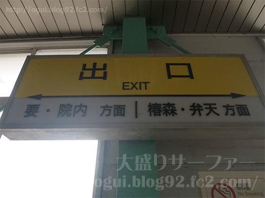 東千葉駅周辺でランチ003