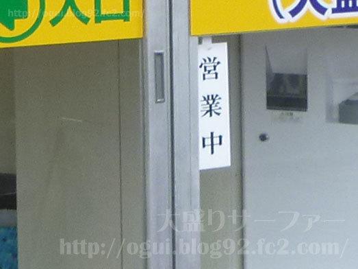 9秒カレー東千葉店営業中007