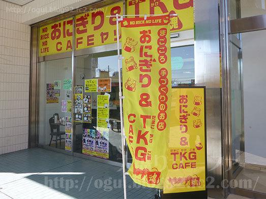 木更津駅前カフェヤツルギ魂019
