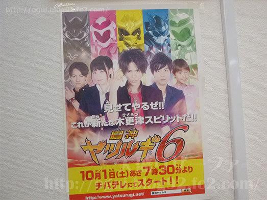ヤツルギ魂の店内ポスター020