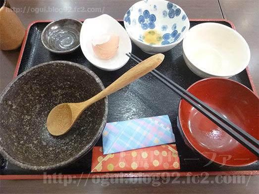 卵かけご飯定食を完食039