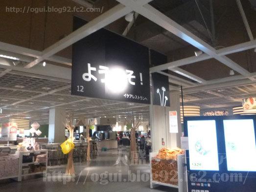 IKEA Tokyo-Bay2階イケアレストラン053