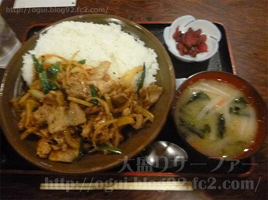町役場秋葉原店のキムタク丼大盛り012